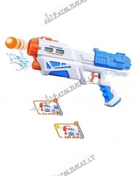 Vandens šautuvas 2 in 1
