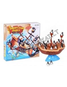 """Balansinis stalo žaidimas """"Piratų laivas"""""""