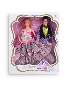 Princesė su princu