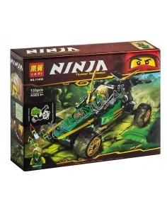 LEGO analogas Ninja atogrąžų visureigis 133 dalių