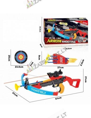 Arbaletas su lazeriu - šaudymas su strėlėm